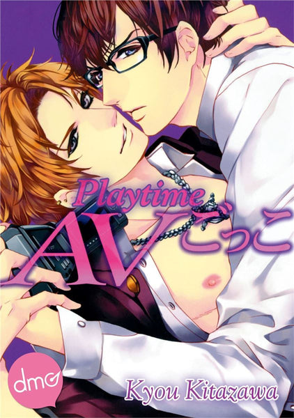 Playtime AV - June Manga