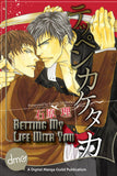 Betting My Life With You - June Manga