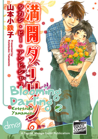 Blooming Darling Vol. 2 - June Manga