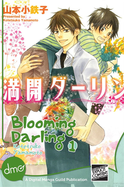 Blooming Darling Vol. 1 - June Manga