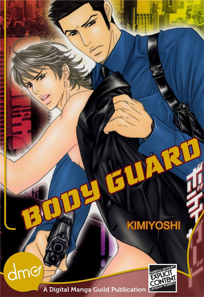 BODY GUARD - June Manga