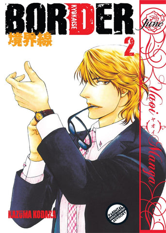 Border Vol. 2 - June Manga