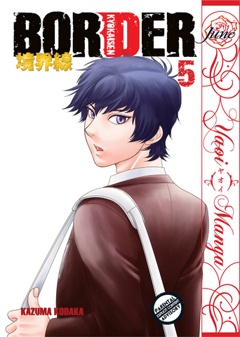 Border Vol. 5 - June Manga