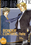 Border Control : Fate - June Manga