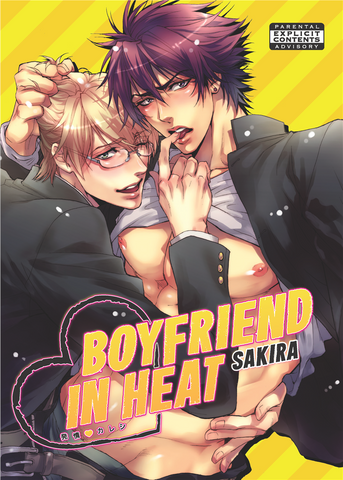 Boyfriend in Heat - June Manga