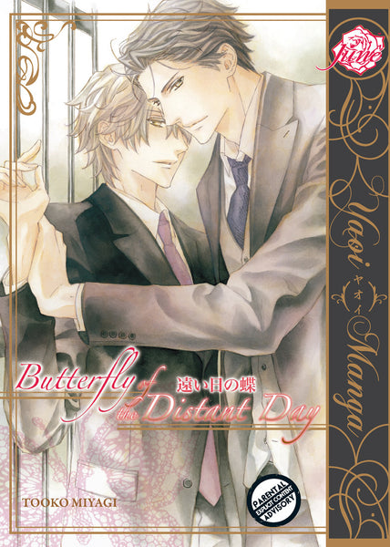 Butterfly of the Distant Day - June Manga