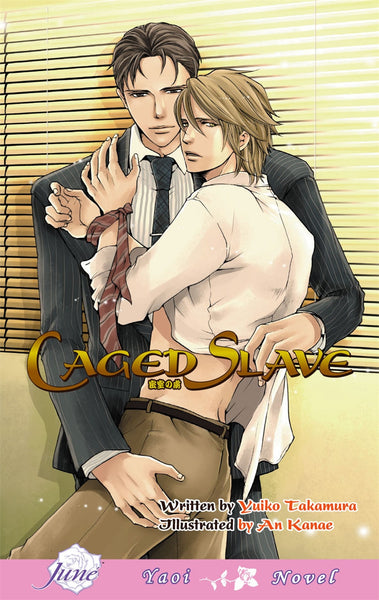 Caged Slave - June Manga