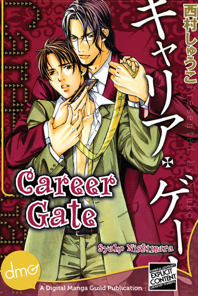 Career Gate - June Manga
