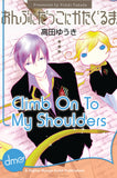 Climb On To My Shoulders - June Manga