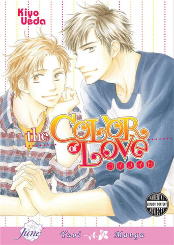 The Color of Love - June Manga