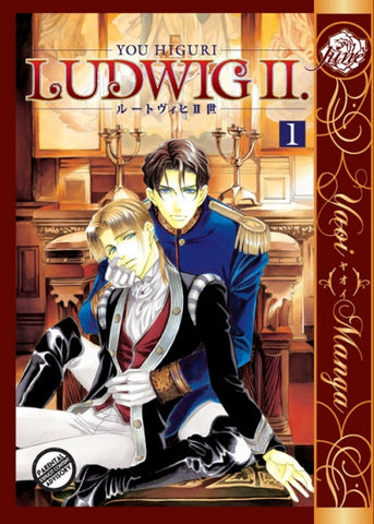 Ludwig II Vol. 1 - June Manga