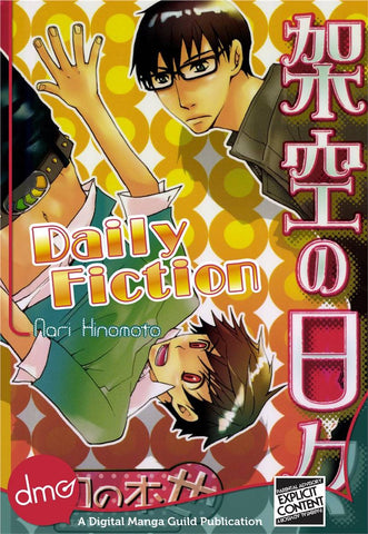 Daily Fiction - June Manga