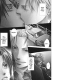 Depression Of The Anti-Romanticist Vol. 1 - June Manga
