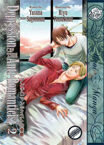 Depression Of The Anti-Romanticist Vol. 2 - June Manga