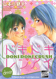 Doki Doki Crush - June Manga