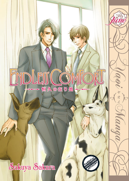 Endless Comfort - June Manga