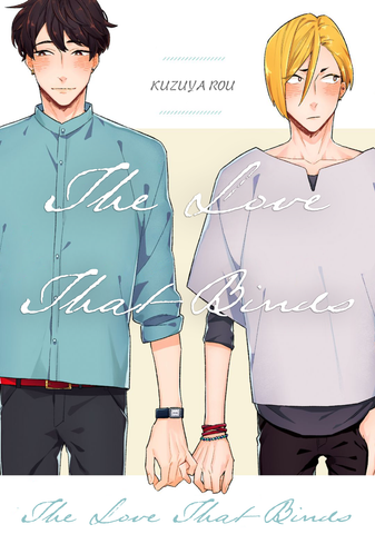The Love That Binds - June Manga