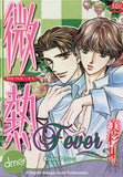 Fever - June Manga