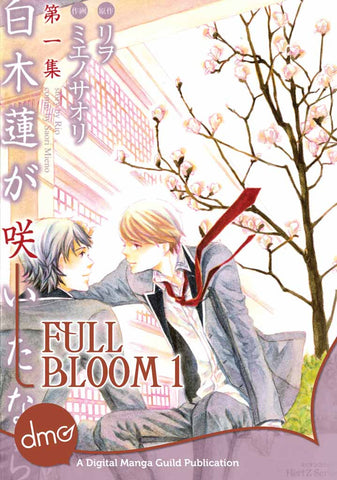 Full Bloom - June Manga