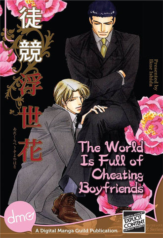 The World is Full of Cheating Boyfriends - June Manga