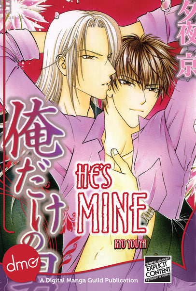 He's Mine - June Manga