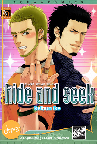 Hide and Seek - June Manga