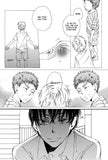 Holding Hands Together - June Manga