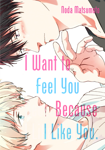 I Want to Feel You Because I Like You - June Manga