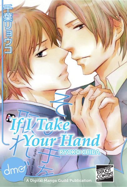 If I Take Your Hand - June Manga