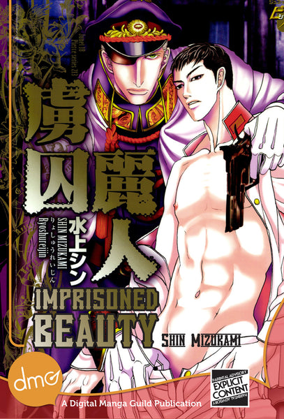Imprisoned Beauty - June Manga