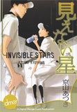Invisible Stars - June Manga
