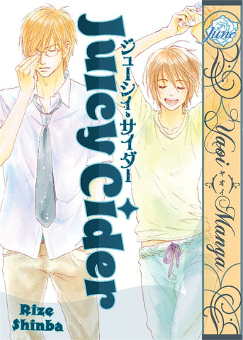 Juicy Cider - June Manga