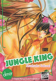 Jungle King - June Manga