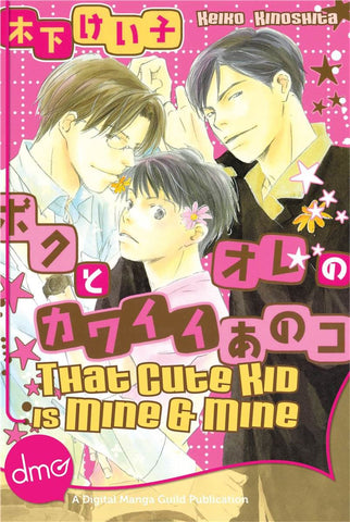 That Cute Kid is Mine and Mine - June Manga
