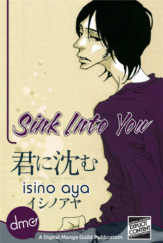 Sink Into You - June Manga