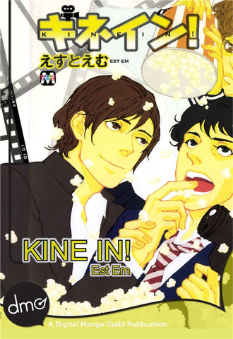 Kine In! - June Manga