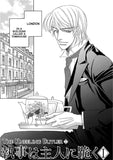 The Kneeling Butler - June Manga