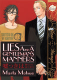 Lies Are A Gentleman's Manners - June Manga