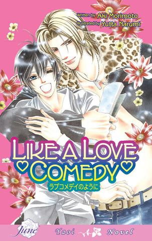 Like A Love Comedy - June Manga
