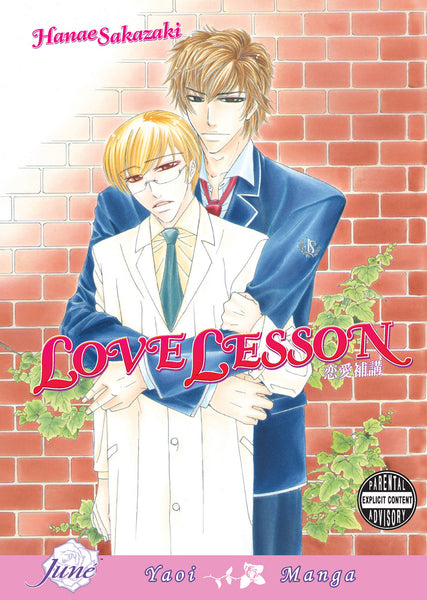 Love Lesson - June Manga
