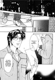 Love Chemistry Lab - June Manga