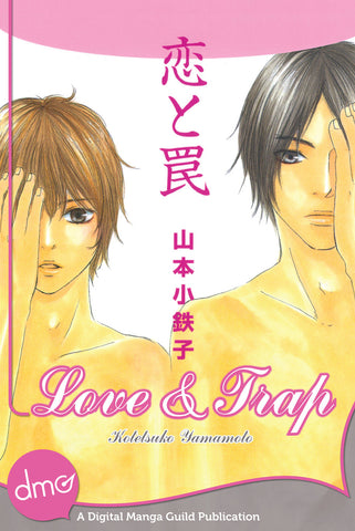 Love and Trap - June Manga