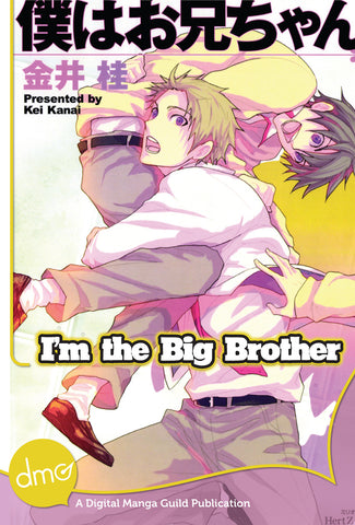 I'm the Big Brother - June Manga