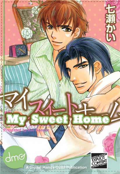 My Sweet Home - June Manga