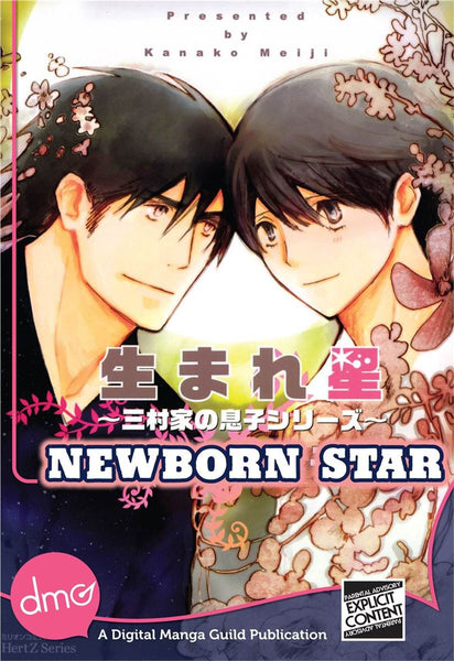 Newborn Star - June Manga