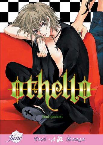 Othello - June Manga