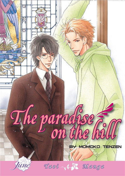 The Paradise On The Hill - June Manga