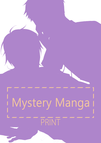 Mystery Book - June Manga