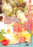 A Passion Of Oranges - June Manga