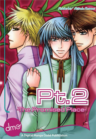 Pt.2 -The Promised Place- - June Manga